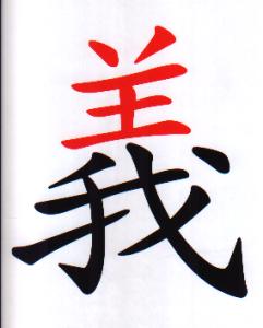 Volmaakt in het Chinees